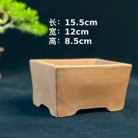 (4)长方小盆